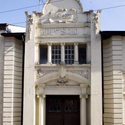 Dorchester - Old Girls' School